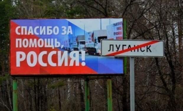 Дипломатическая ловушка для России