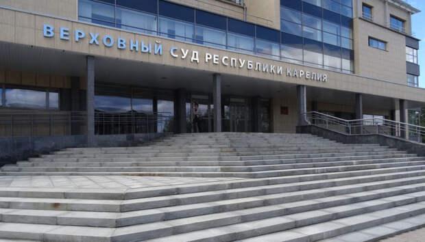 Камнеобрабатывающее производство в районе СКЗ признано незаконным