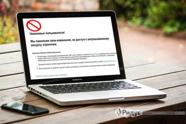 Правительство внесло в Госдуму проект создания банка данных по экстремизму