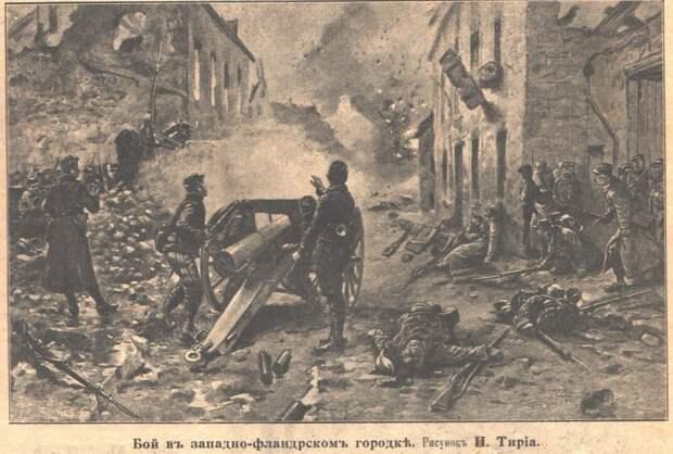 «Катенька»! Орудие Первой Мировой войны.