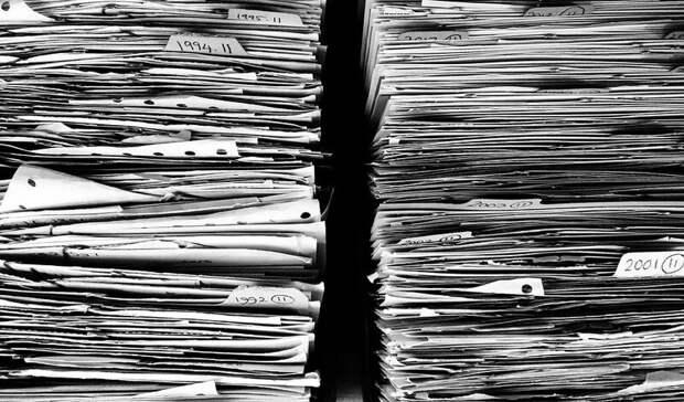 ВАкадемии наук Башкирии выявили множество нарушений трудового законодательства