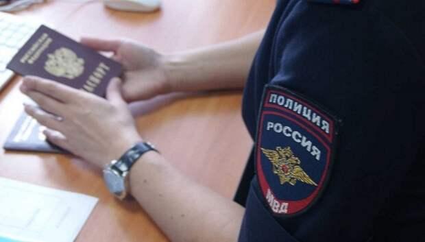 В Подольске за неделю раскрыли 7 преступлений в сфере незаконного оборота наркотиков
