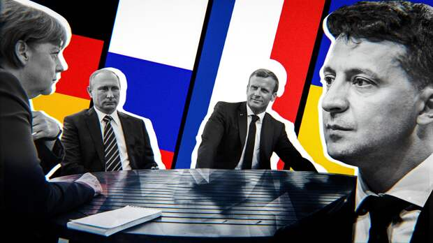 Зеленский заявил, что настроен на разговор с лидерами «нормандского формата»