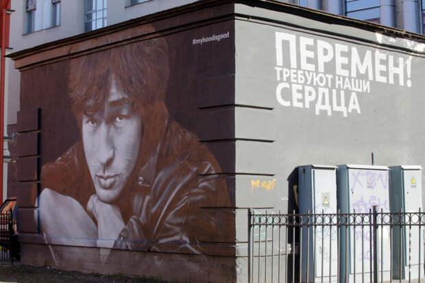 «Если есть порох, дай огня»: «Клуб любителей песен Цоя» признали экстремистами в Беларуси