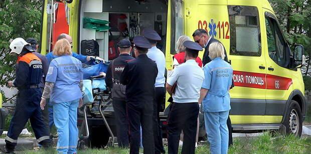 Число жертв трагедии в Казани увеличилось