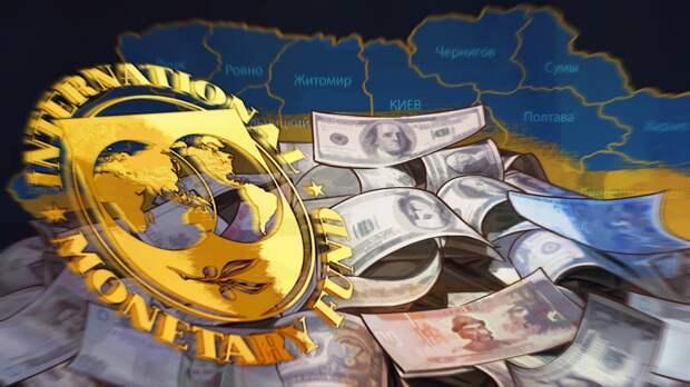 Политолог Соскин в цифрах объяснил процентный обман Украины со стороны МВФ