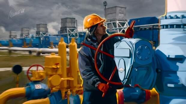 Эксперт рассказал, почему Украина рискует остаться без российского газа