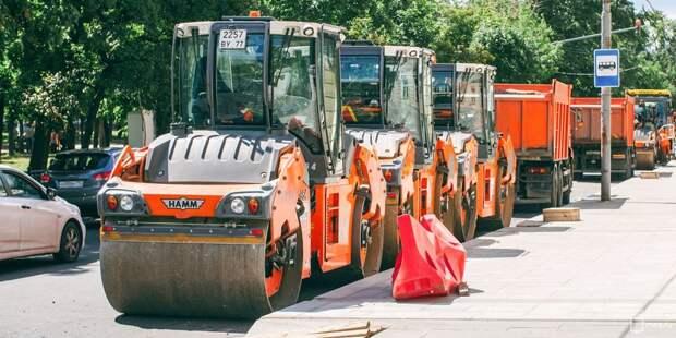 Ремонт дороги на Малыгина закончат до конца сентября