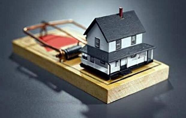 Топ-3 табу при выдаче ипотеки