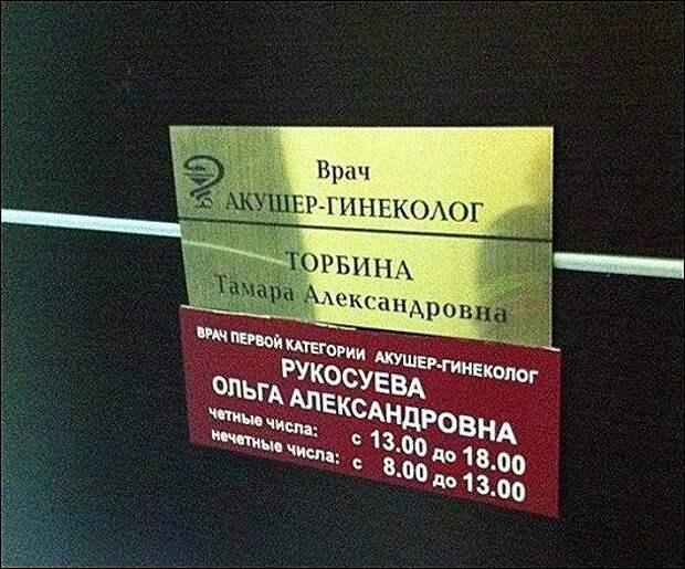 r2_fototelegraf.ru_familii-10_9ba48c3b