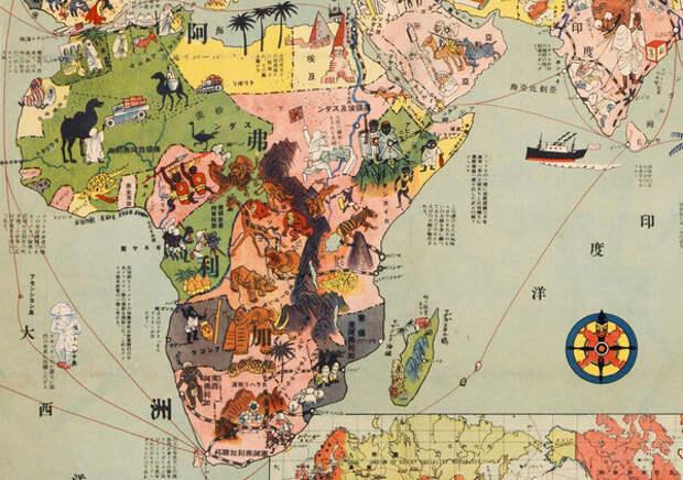 Японская карта мира 1932 года