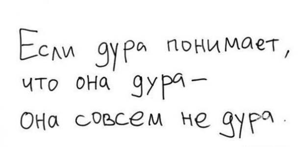 https://i1.i.ua/prikol/pic/1/7/830671_1049975.jpg