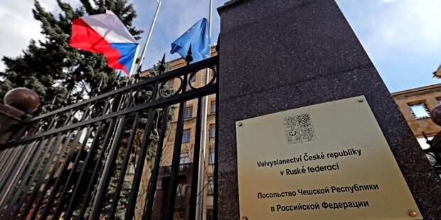 Чехия сначала пошла на конфликт с Россией, а сейчас хочет бизнес-центр в Москве