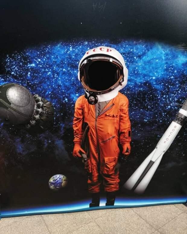 У главного входа в Ботанический сад появилась фотозона ко Дню космонавтики