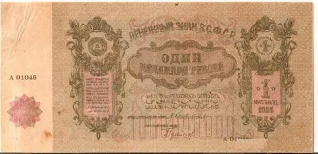 1-mlrd-ru.jpg