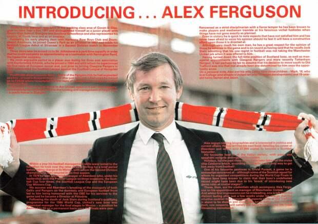 001 Алекс Фергюсон: Самый титулованный тренер Манчестер Юнайтед