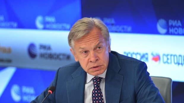 Пушков посоветовал властям Британии сэкономить на кораблях в Черном море