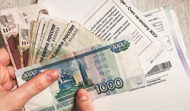 Генпрокуратура выявила нарушения вВолгоградской области при расчетах ЖКУ