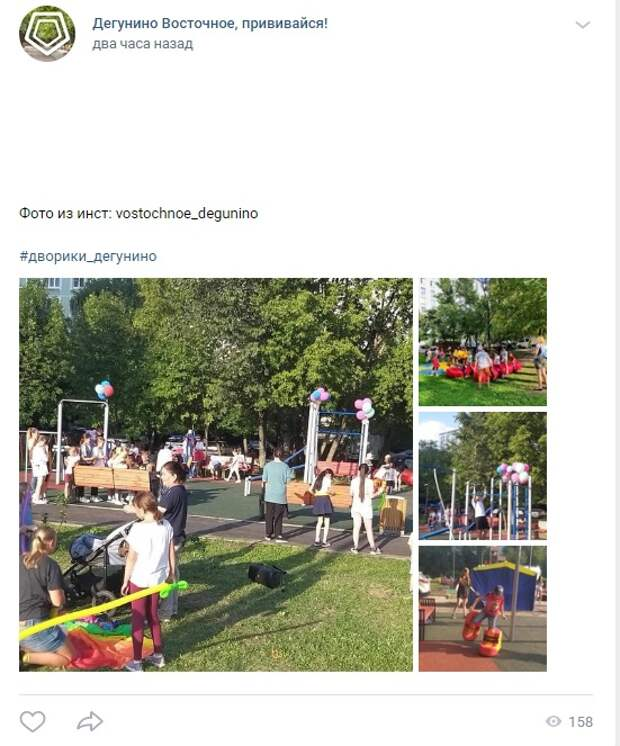 Фото дня: новая детская площадка на улице 800-летия Москвы