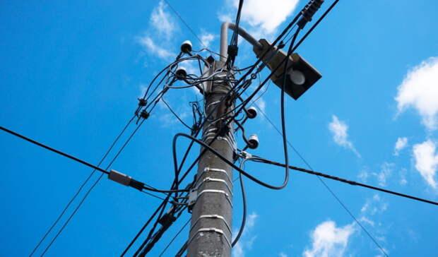 В Орске планируют сэкономить на замене ламп в уличных фонарях