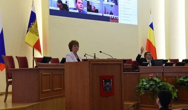 Увеличение бюджета Ростовской области обсудили зазаседании парламента