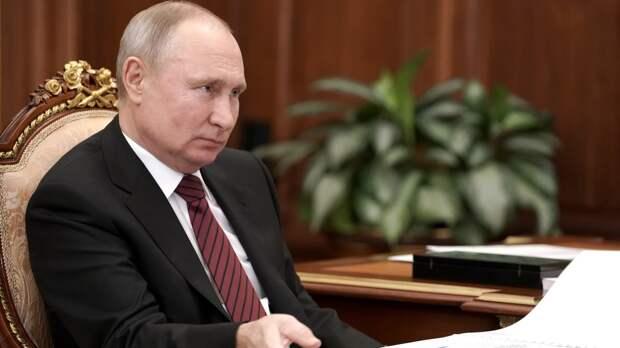 Путин заявил, что введение односторонних санкций недопустимо