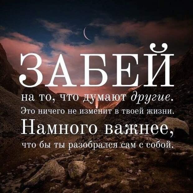 я не люблю...(с)