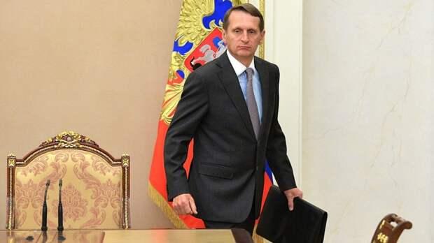 Нарышкин объяснил, в чем российская разведка превосходит ЦРУ
