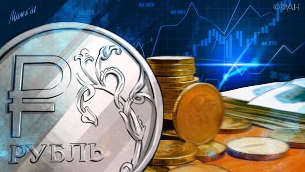 Экономисты назвали сроки укрепления рубля