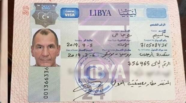 Милонов назвал «сомалийским пиратством» шантаж от боевиков ПНС Ливии