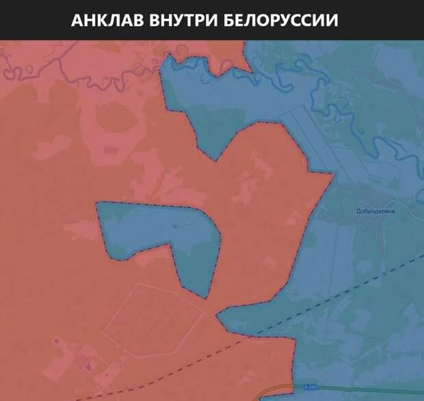 Анклав внутри Беларуси. источник:Яндекс,картинки