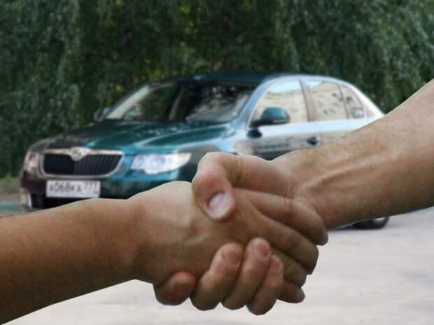 Появился способ выгодно продать автомобиль