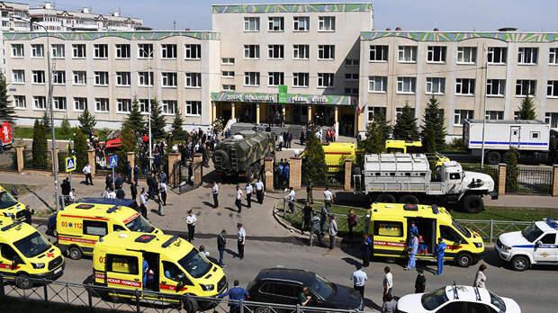 Состояние пострадавших при стрельбе в казанской школе детей стабильно