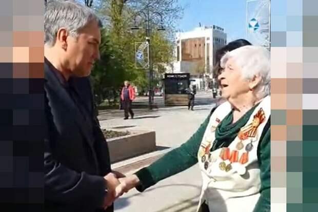 "Про  Володина  и  бабушку-""правдорубицу"""