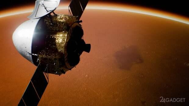 Китайцы выходят на орбиту Марса