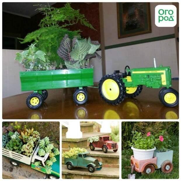 детские игрушки для цветов