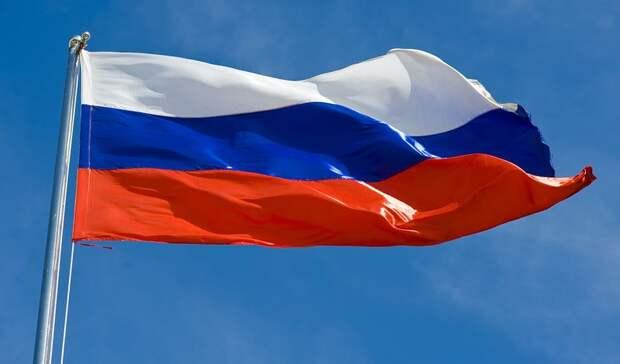 Названо главное слово 2021 года помнению большинства россиян