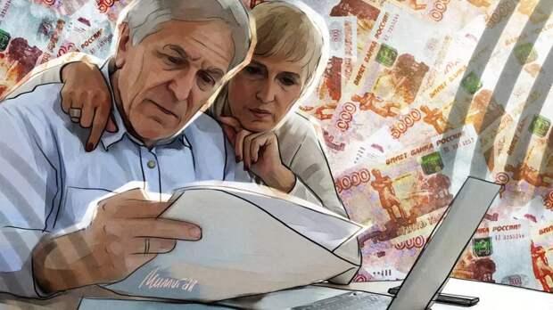 Средний размер пенсии в России составит 20 тысяч рублей к 2024 году