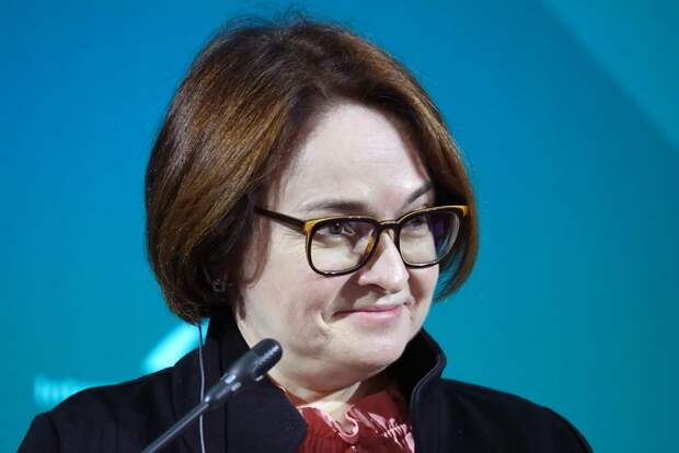 Эльвира Набиуллина разошлась во взглядах с Путиным