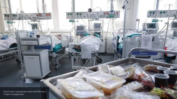 Пандемия коронавируса: самое важное за 11 мая