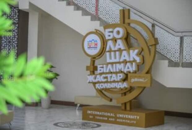 Программа «Jas Leader Akademiiasy» стартовала в Туркестане