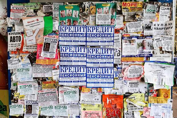 Запретить россиянам выдачу определенных кредитов предложили в Цнетробанке