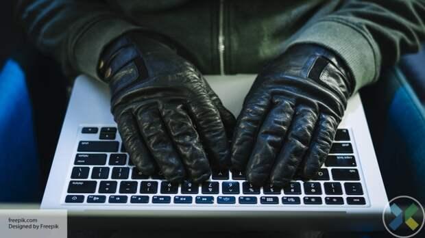 На Украине планируют создать национальные кибервойска