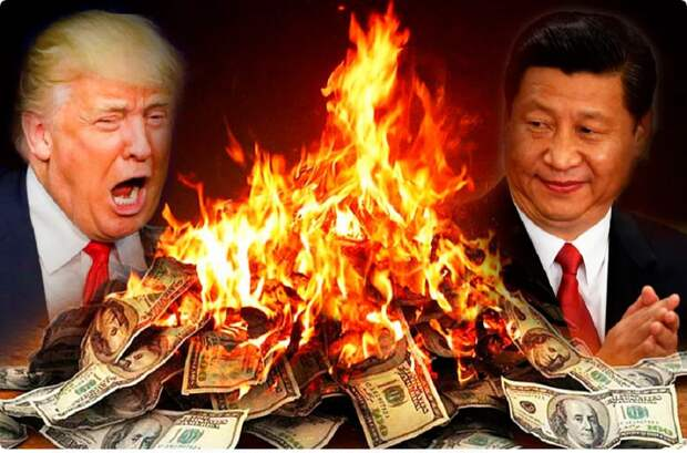 Китай выбирает интенсивность сброса 20% облигаций Минфина США — Global Times