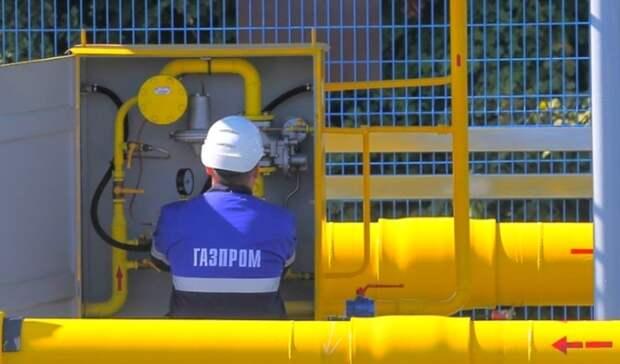 До180млрд рублей выросла просроченная задолженность запоставки «Газпрома» вРФ