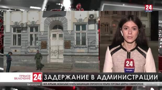 Правоохранители задержали заместителя главы администрации Евпатории Павла Охтинова