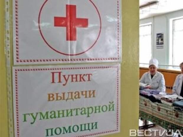 Лавров заявил, что второй гуманитарный конвой будет не последним
