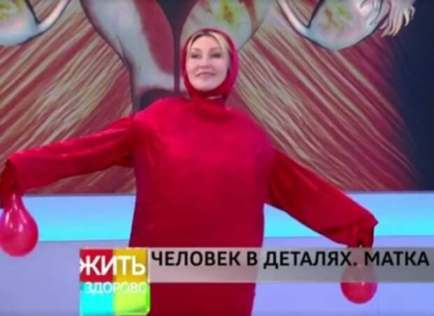 """Актрису Светлану Галку высмеяли за роль """"матки"""" в программе Елены Малышевой"""