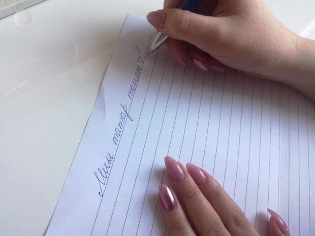 В Воткинске напишут «Тотальный диктант» на татарском языке