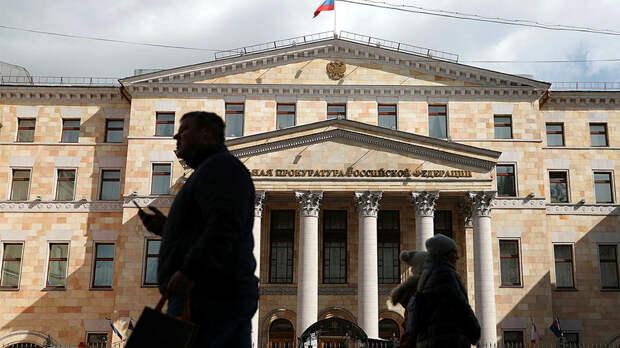 ГП предупредила об ответственности за участие в незаконных акциях